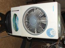 Ventilatore Climatizzatore Ad Acqua Tajayama