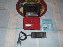 Rasoio K Huasheng Carica Elettrica Fine '90 Nuovo