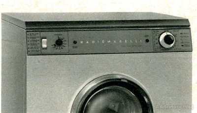 Vecchia lavatrice